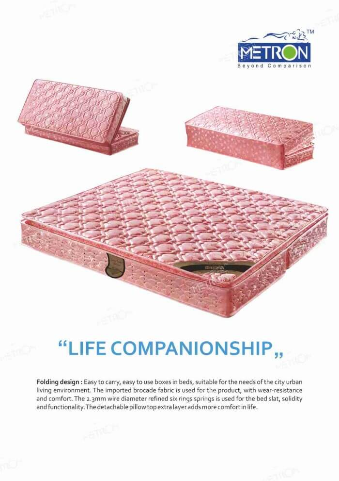 Foldable Mattress Metron